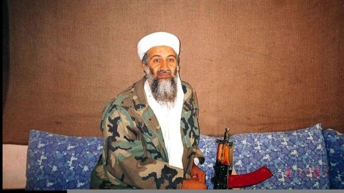 A photo of Osama bin Laden