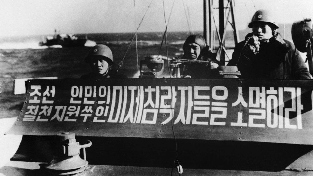 North Korean boats capture USS Pueblo