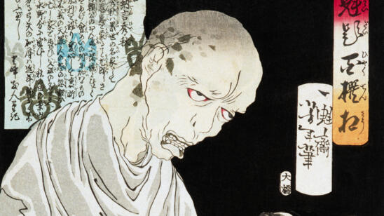 A traditional depiction of a Japanese yurei