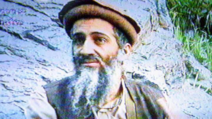 A photo of a younger Osama bin Laden