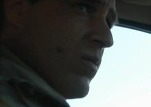Detective David Gregory