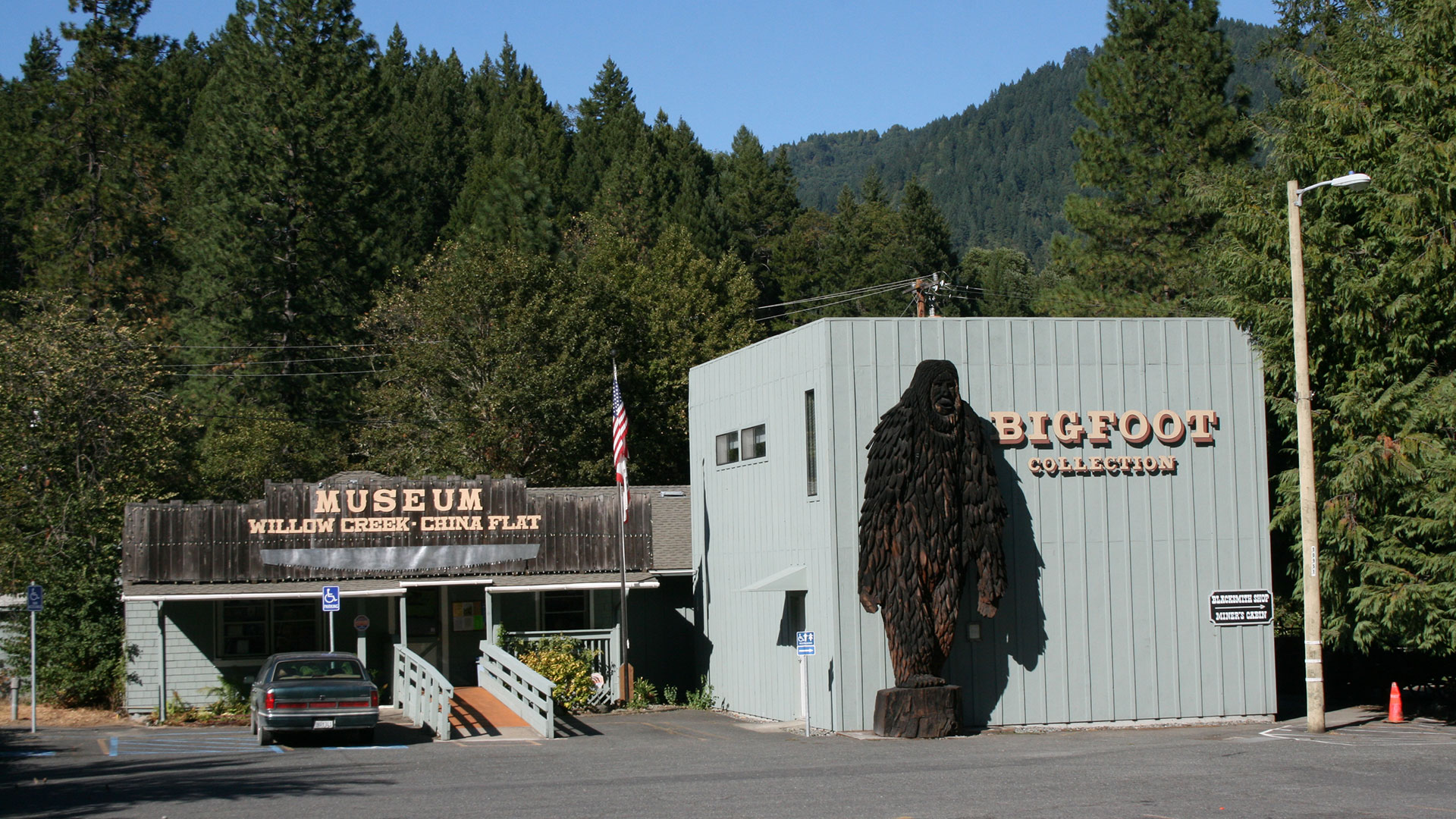 The Bigfoot Museum in Willow Creek, California.