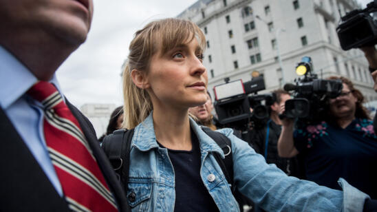 The NXIVM Cult: An Inside Look at the Classes and Cruelty