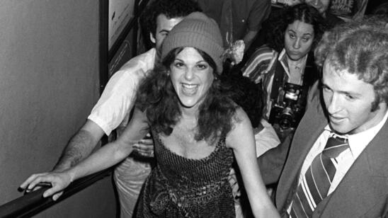 "August 2, 1979: Gilda Radner's One-Woman Show, ""Live From New York,"" Opened on Broadway"